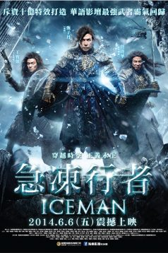 Buz Adam Türkçe Dublaj Full HD izle