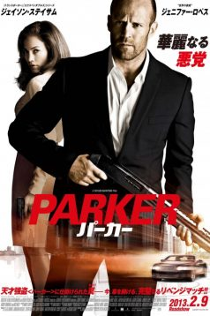 Parker 1080p Full HD Bluray Türkçe Dublaj izle