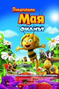 Maya – the Bee Movie 1080p Türkçe Dublaj Bluray izle
