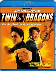 İkiz Ejderler Türkçe Dublaj izle – Twin Dragons izle