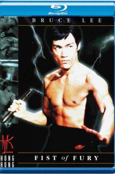Öfkenin Yumruğu Türkçe Dublaj izle – Fist Of Fury