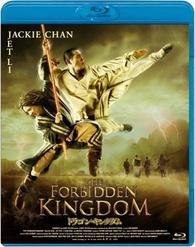 Yasak Krallık Türkçe Dublaj izle – The Forbidden Kingdom izle