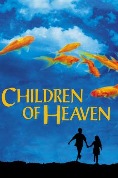 Children Of Heaven – Cennetin Çocukları 1080p izle