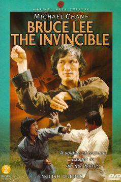Bruce Lee The Invincible izle Türkçe Dublaj | Altyazılı izle | 1080p izle