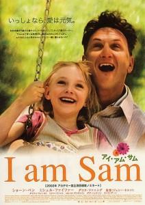 I Am Sam – Benim Adım Sam 2001 Full izle