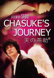 Chasukes Journey – Chasukenin Yolculuğu izle 2015