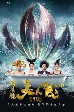 Denizkızı – The Mermaid 2016 Full Altyazılı izle