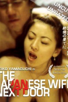 The Japanese Wife Next Door Erotik Film izle