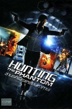 Hunting the Phantom – Hayalet Avı izle 2014 Full