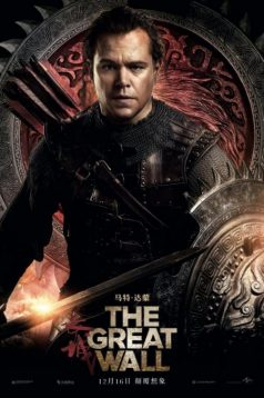 The Great Wall – Çin Seddi izle 2016 HD