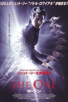 Tek – The One izle Altyazılı 2001