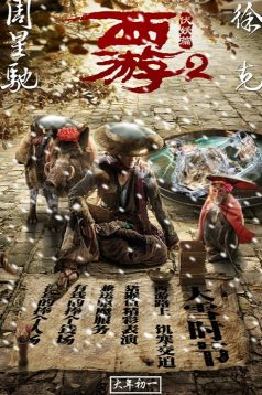 Journey to the West Demon Chapter 1080p izle 2017