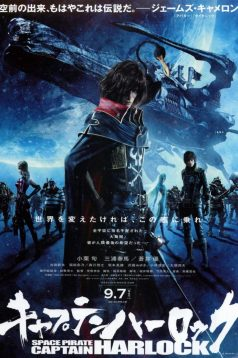 Space Pirate Captain Harlock – Kaptan Harlock 1080p izle 2013