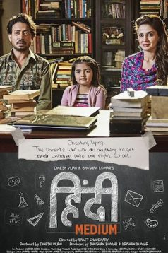 Hindi Medium 1080p izle 2017