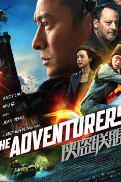 The Adventurers 1080p izle 2017