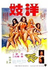 Virgins of the Seven Seas Erotik Film izle
