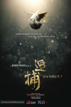İnsan Avı – Manhunt izle 1080p 2017