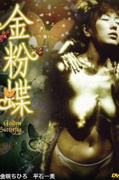 Golden Butterfly Erotik Film izle