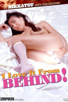 I Love It from Behind Erotik Film izle