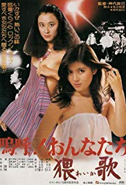 A! Onnatachi: Waika Erotik Film izle
