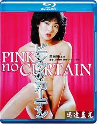 Pink Curtain Erotik Film izle