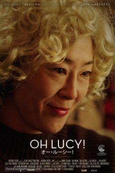 Oh Lucy izle 1080p 2017