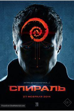 Oyun Sonu – Spiral izle 1080p 2014