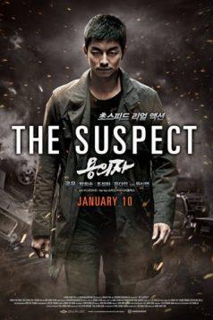 Şüpheli – The Suspect 2013 izle