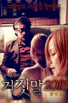 Lie 2018 Erotik Film izle