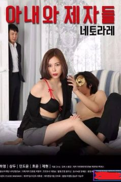 Wife And Her Study Sheng 2018 Erotik Film izle