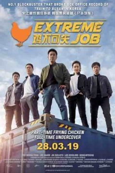 Extreme Job izle (2019)